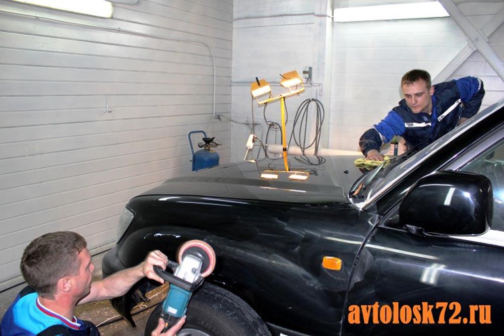 Что будет если полировать машину