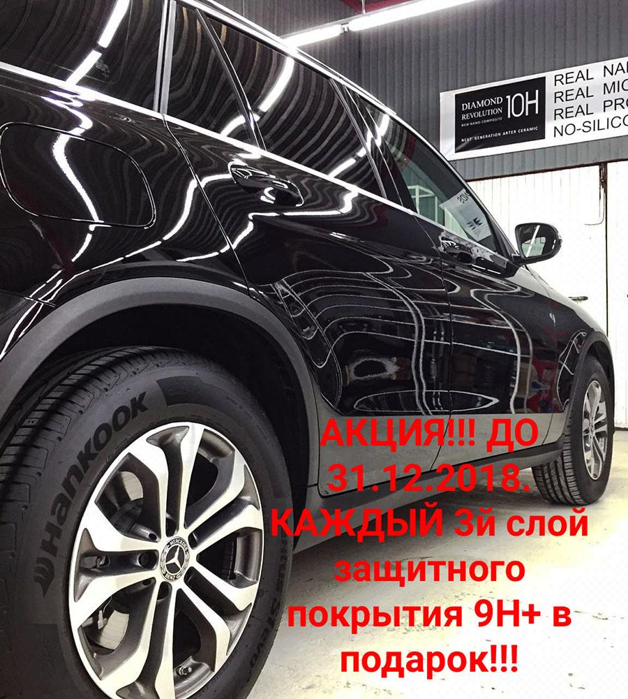 aktciia-2018-avtolosk